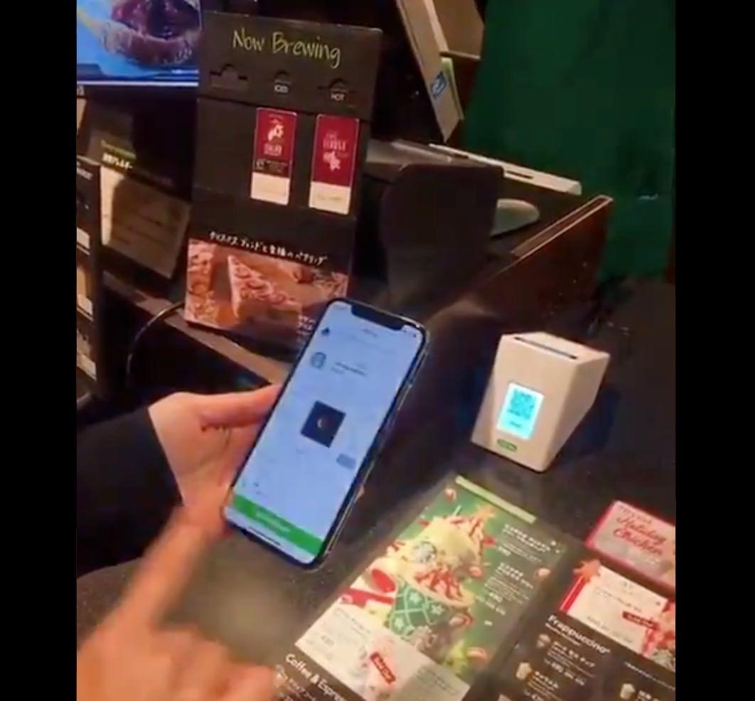 【LINE Pay】新宿の「スターバックス」6店舗でコード支払いが可能に