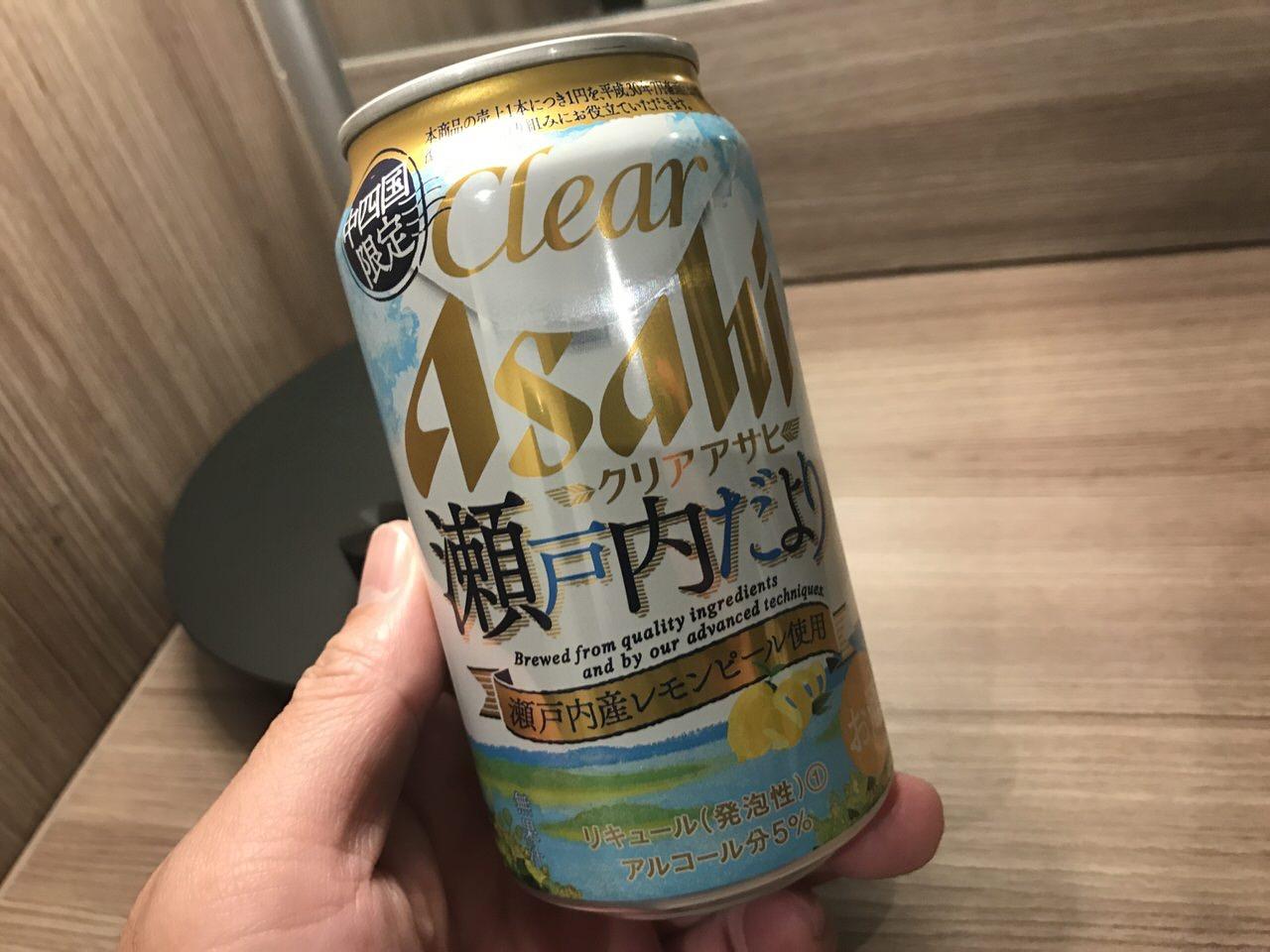 瀬戸内産レモンピールを使用した中四国限定の「クリアアサヒ 瀬戸内だより」が甘くなくて美味い