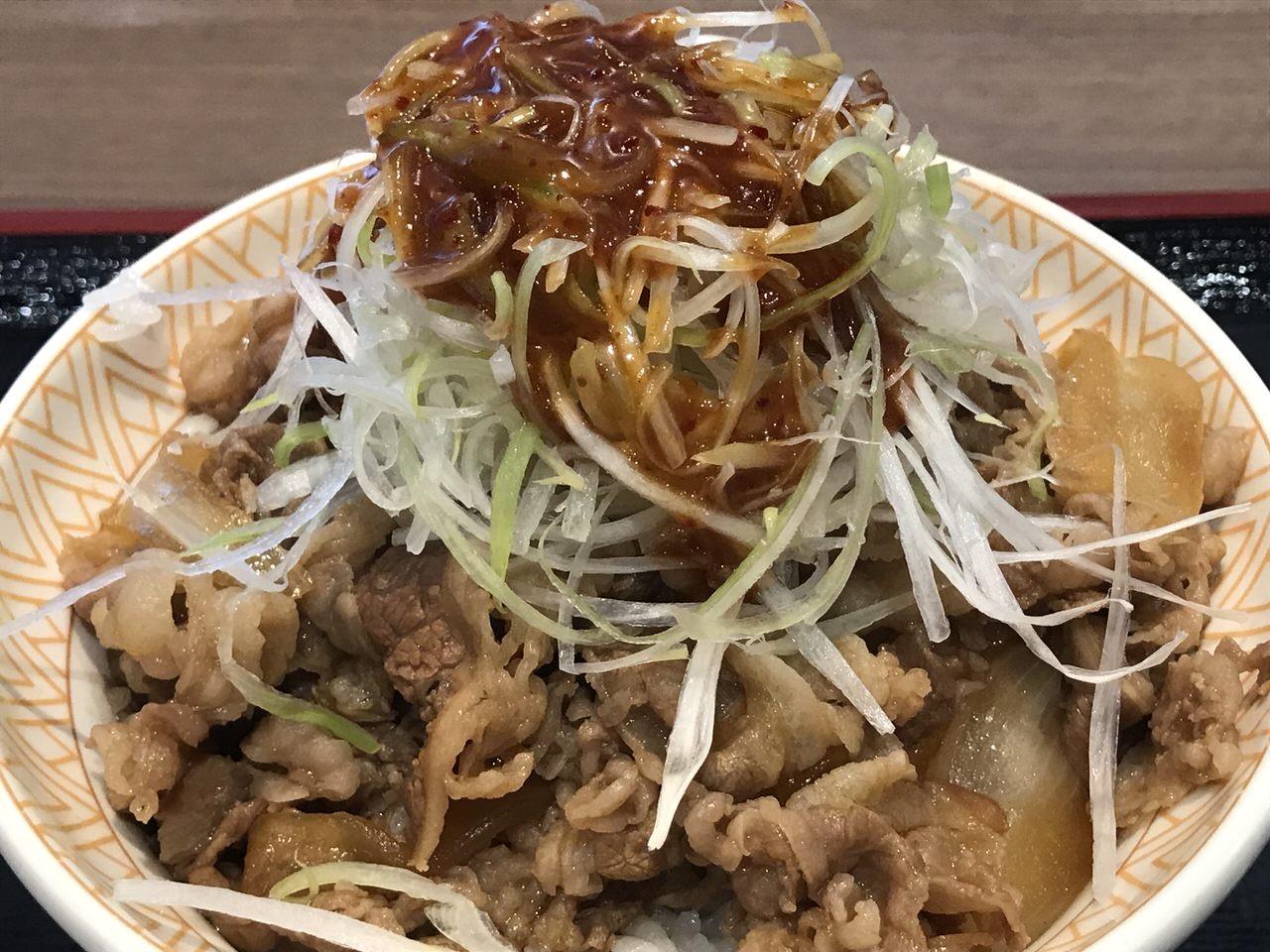 すき家 白髪ねぎ牛丼 旨辛ダレ 4
