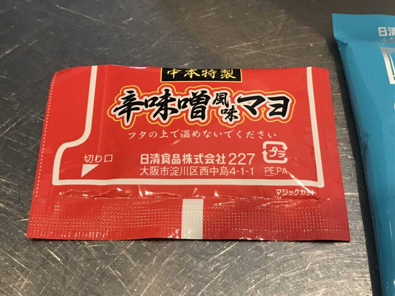 辛味噌風味マヨ