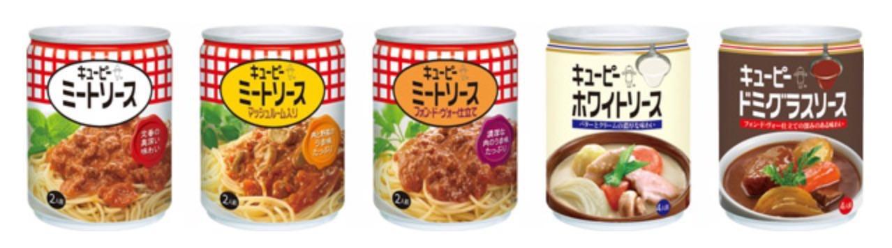 【キユーピー】「ミートソース」など缶詰ソース5品目を販売終了