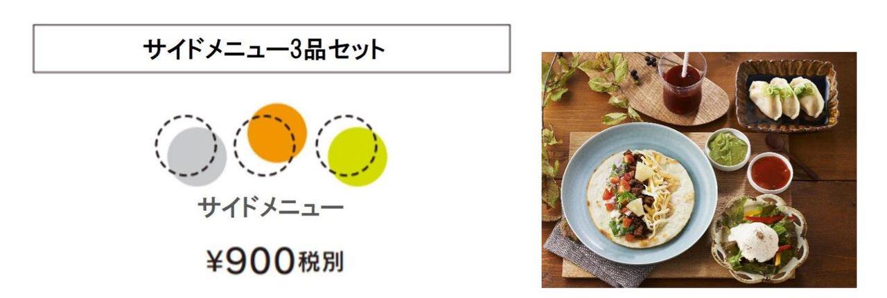 1/2PPUDO(ニブンノイップウドウ) 渋谷ヒカリエ店 4
