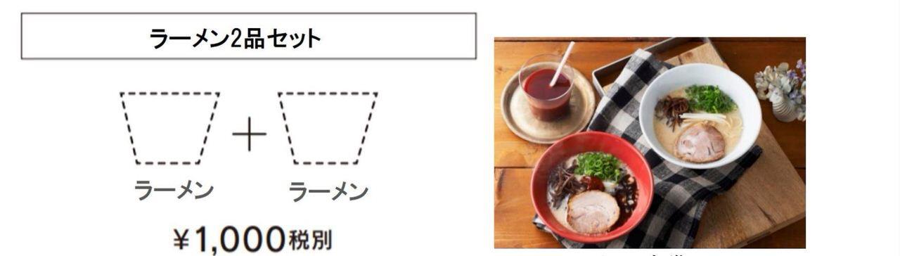 1/2PPUDO(ニブンノイップウドウ) 渋谷ヒカリエ店 3