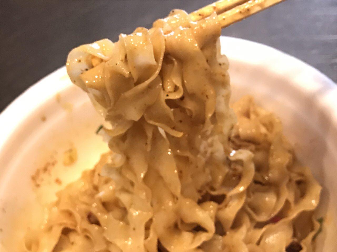 ファイヤーホール4000 菰田欣也シェフ監修 四川汁なし担担麺 12