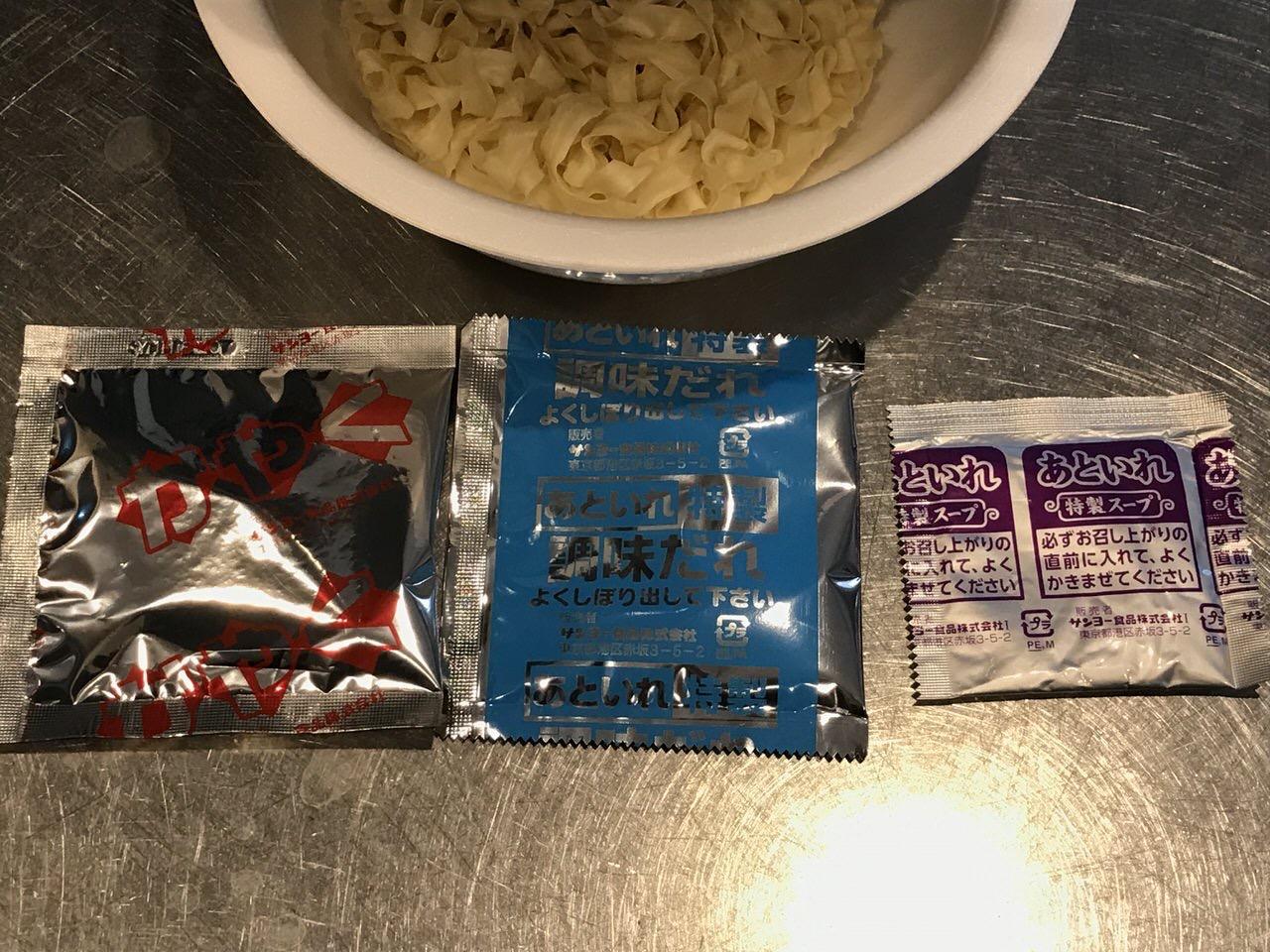 ファイヤーホール4000 菰田欣也シェフ監修 四川汁なし担担麺 07