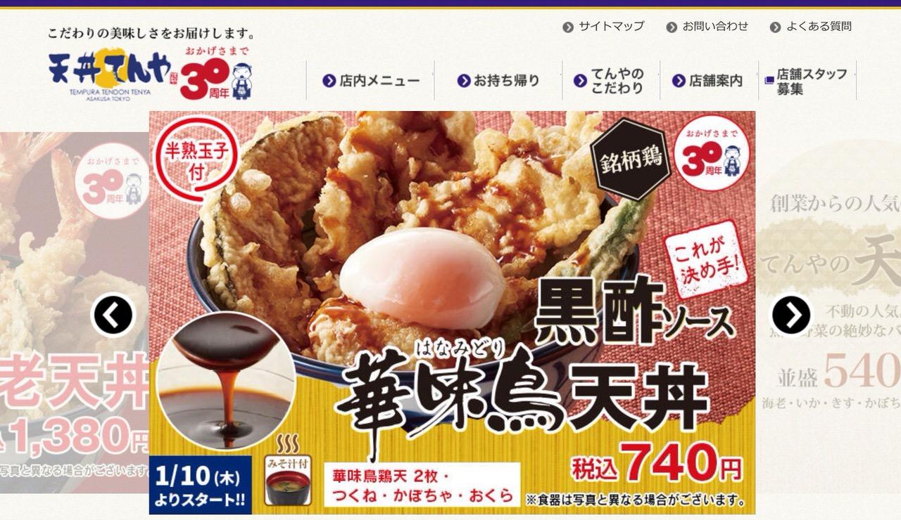 ある外国人観光客「日本で食べたいのは吉野家、てんや、かつや」その理由とは?