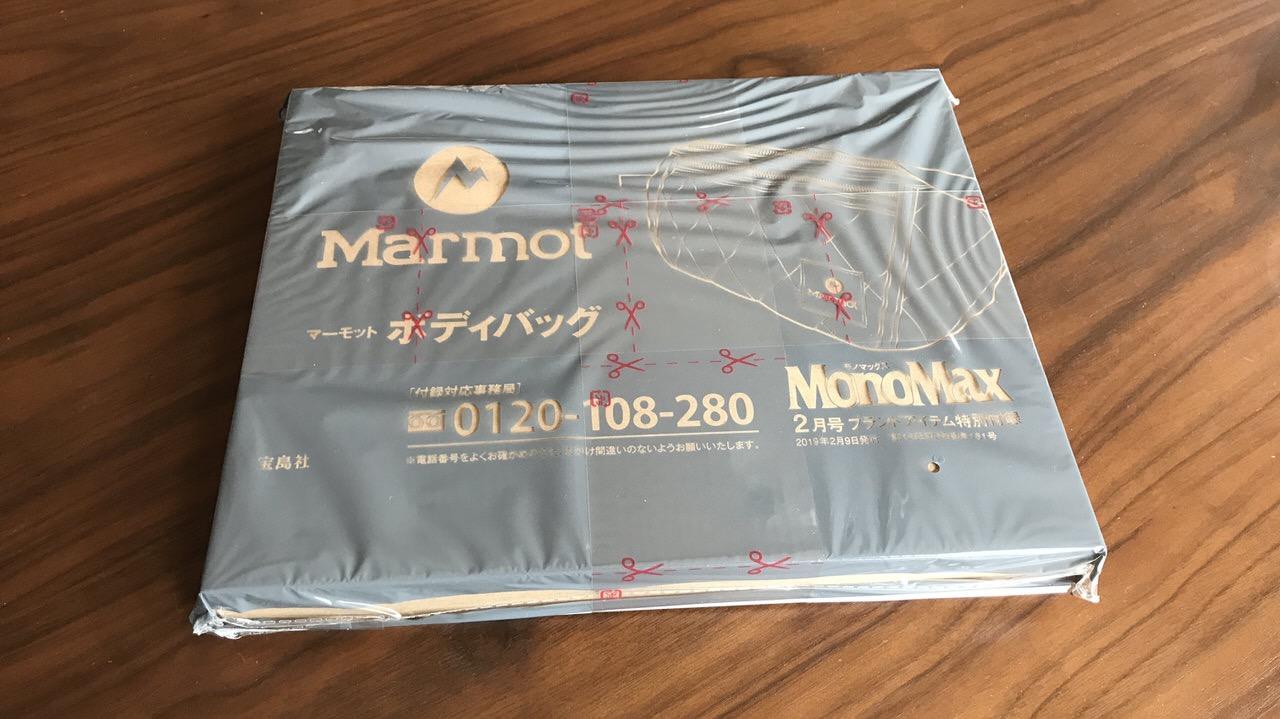 MonoMax ボディバッグ 01