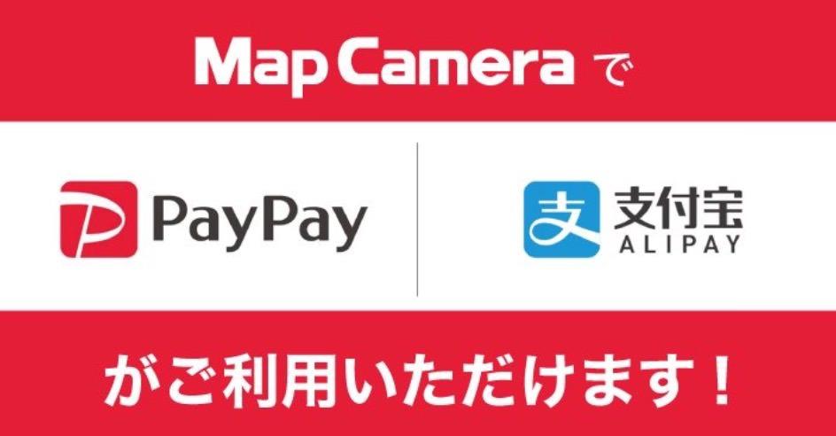 【PayPay】カメラ専門店「マップカメラ」で利用可能に