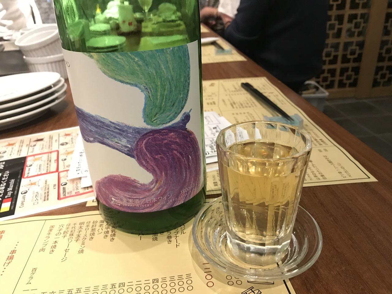 一升VIN(浅草) 06