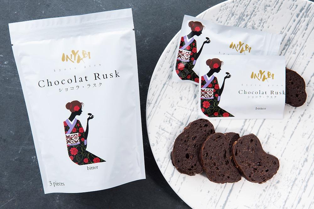 高級デニッシュ食パン「ミヤビ」の職人が手作業で作る「ショコラ・ラスク」発売へ
