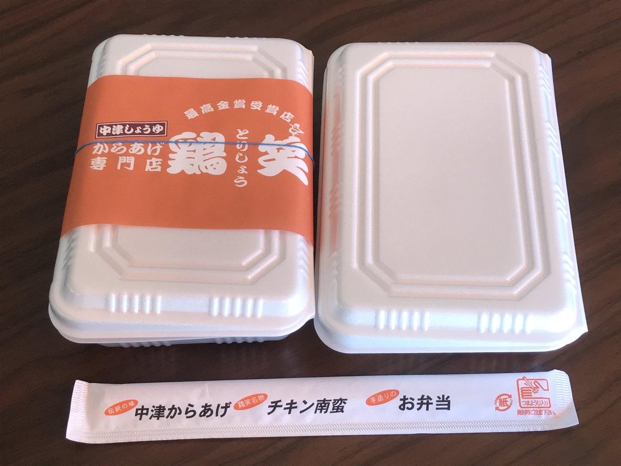 鶏笑 浦和本店 モモ唐揚げ弁当