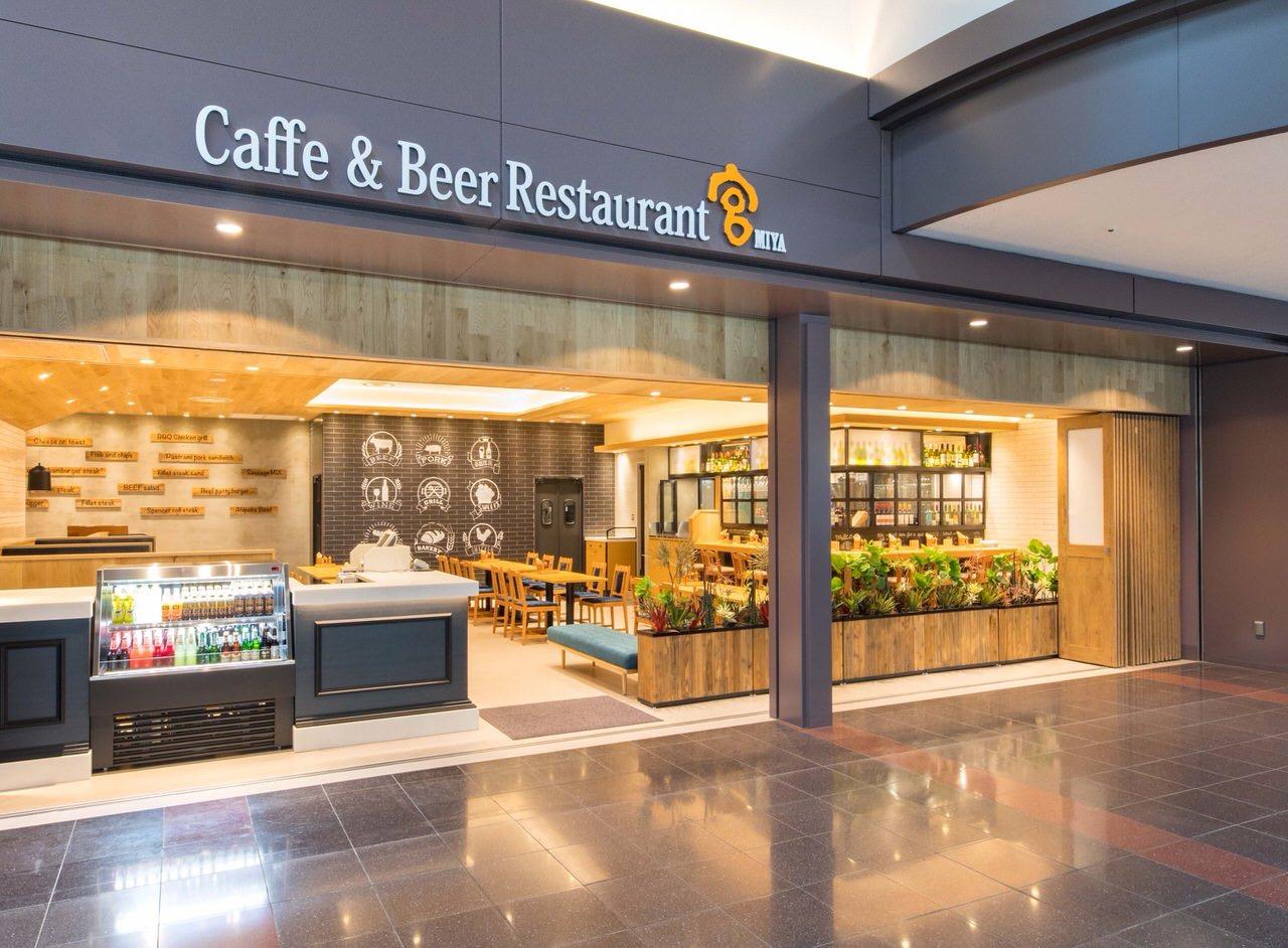 「ステーキ宮」の新業態「カフェ&ビヤレストラン 宮」が羽田空港に初出店