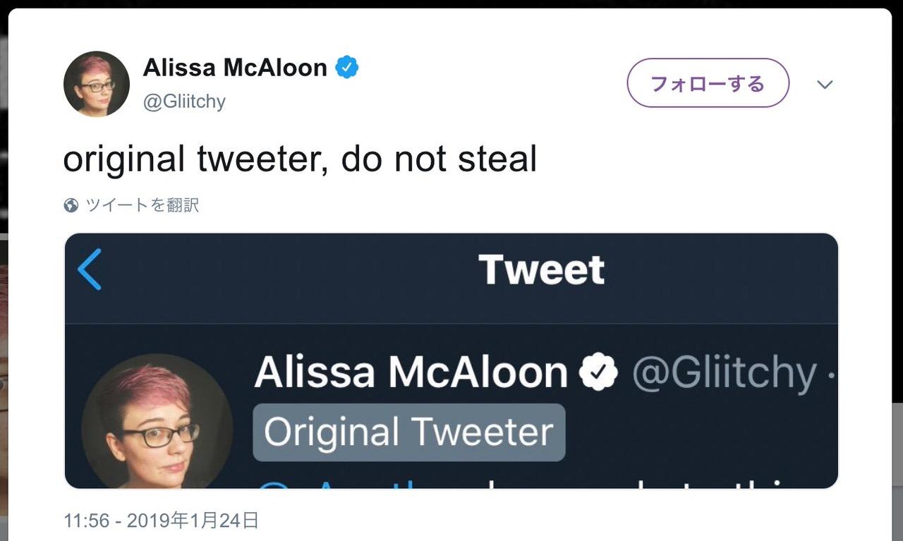 Twitter、最初にツイートした人を特定する機能をテスト中