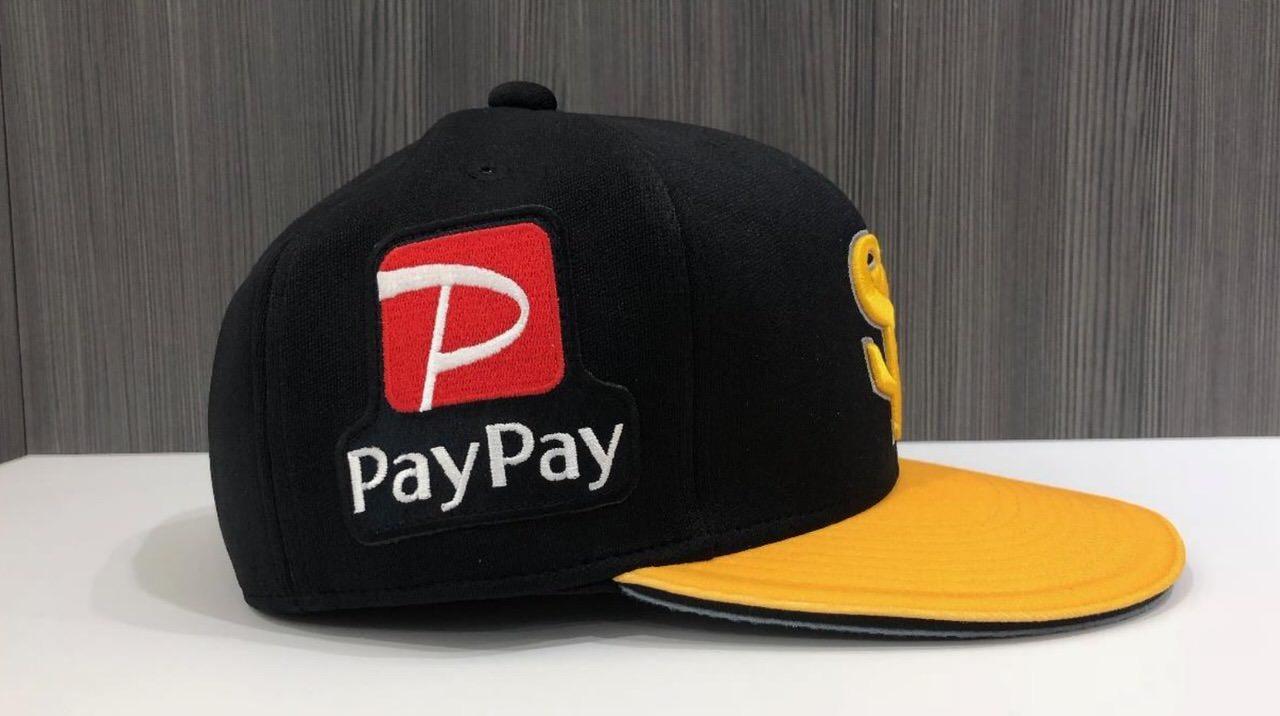 【ソフトバンクホークス】「PayPay」でヤフオクドームのキャッシュレス化を推進