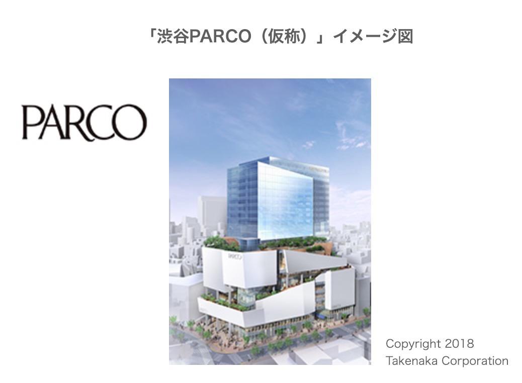 「Nintendo TOKYO」国内初の任天堂直営オフィシャルショップが2019年秋に