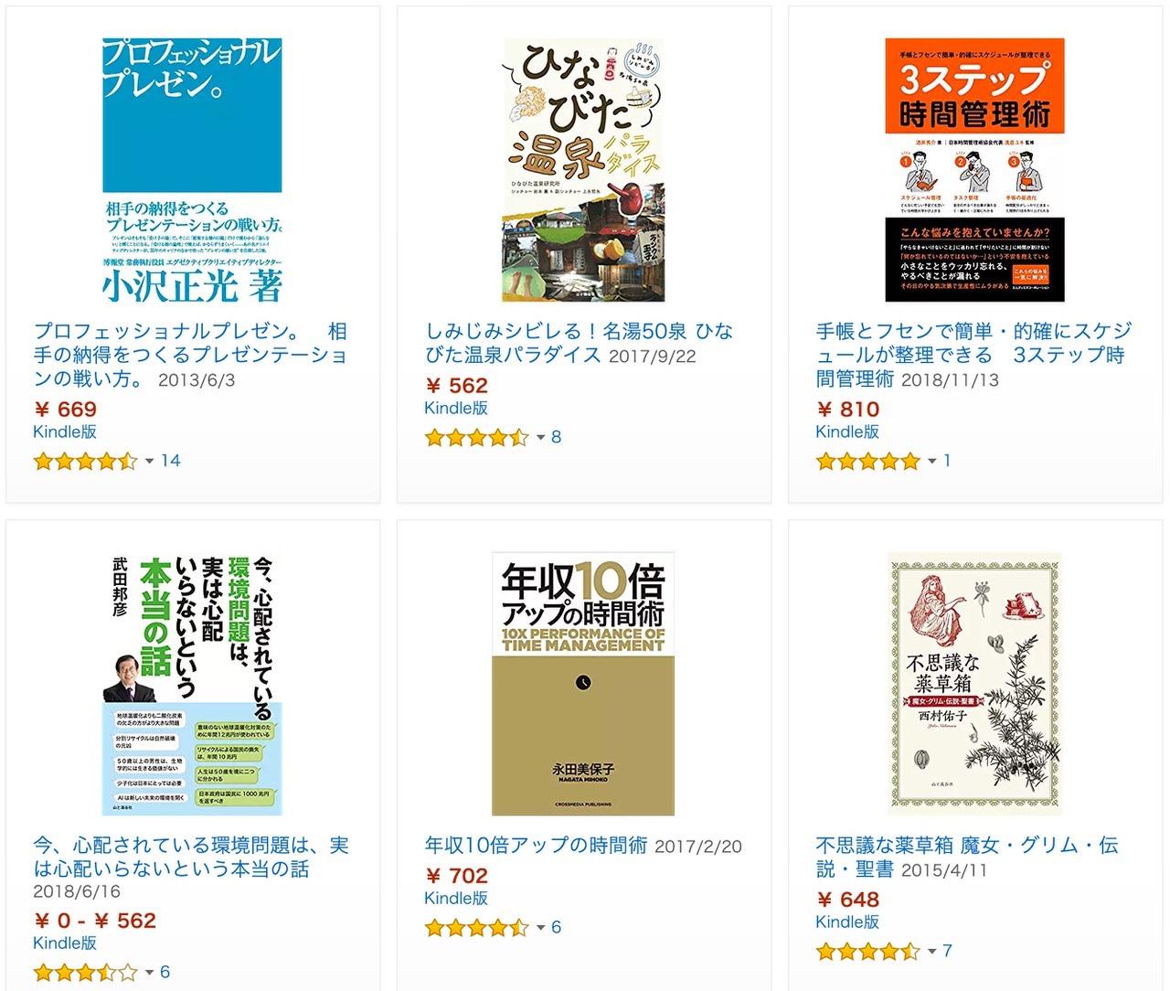 【Kindleセール】全品50%OFF「高額本お買い得セール」(2/28まで)