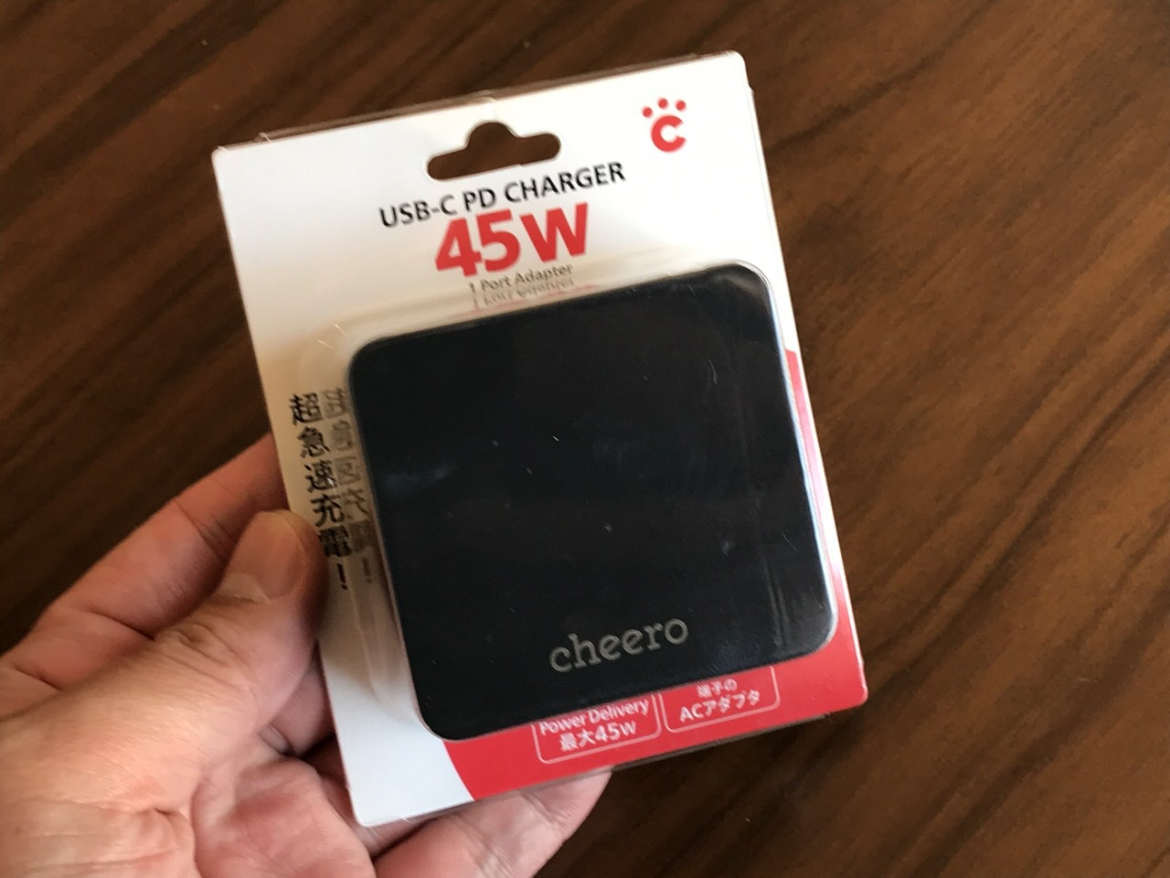 cheero USB-C PD Charger 45W 01
