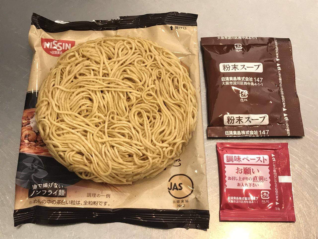日清ラ王 担々麺 03