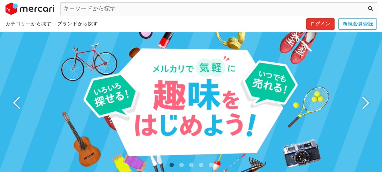【メルカリ】平均月間売上額は60代男性の31,960円が最高