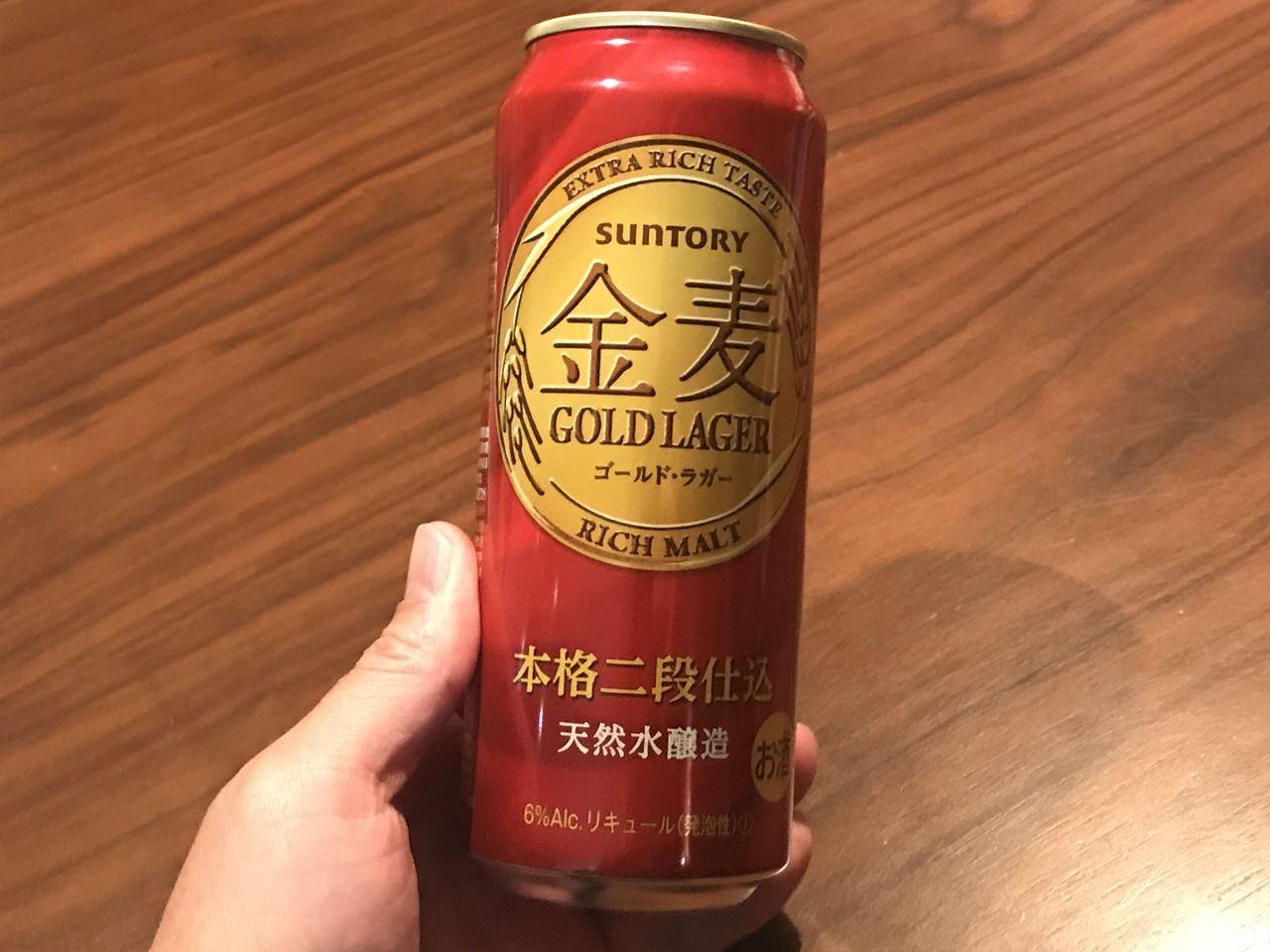 サントリー「金麦ゴールドラガー」は美味い?まずい?呑んでみた【感想】