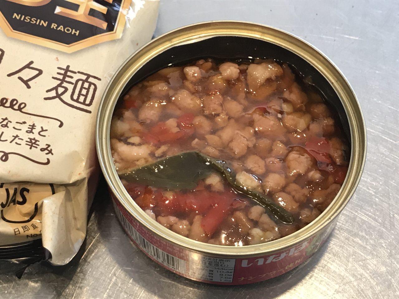 いなばのガパオ缶とラ王でなんちゃって担々麺 2