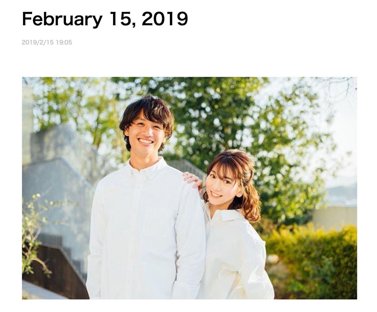 元AKB48・高城亜樹、サガン鳥栖・高橋祐治と結婚を発表