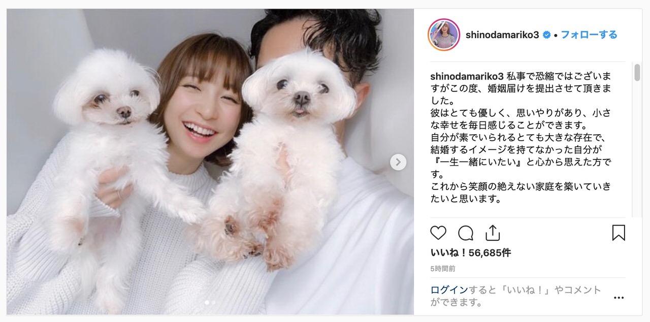 篠田麻里子、結婚を発表