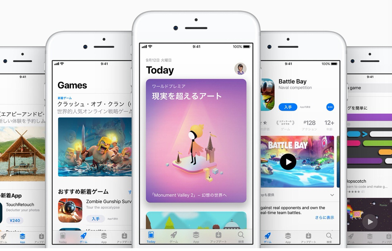 【マジパン】iPhone、iPad、Macのアプリ統合の目標は2021年