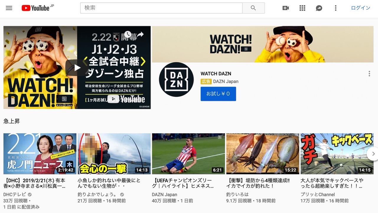 ネスレやマクドナルドがYouTubeから広告引き上げ