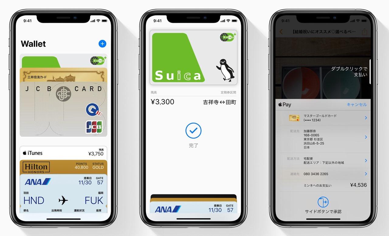 AppleとゴールドマンサックスがiPhoneと連動するクレジットカードを発行へ