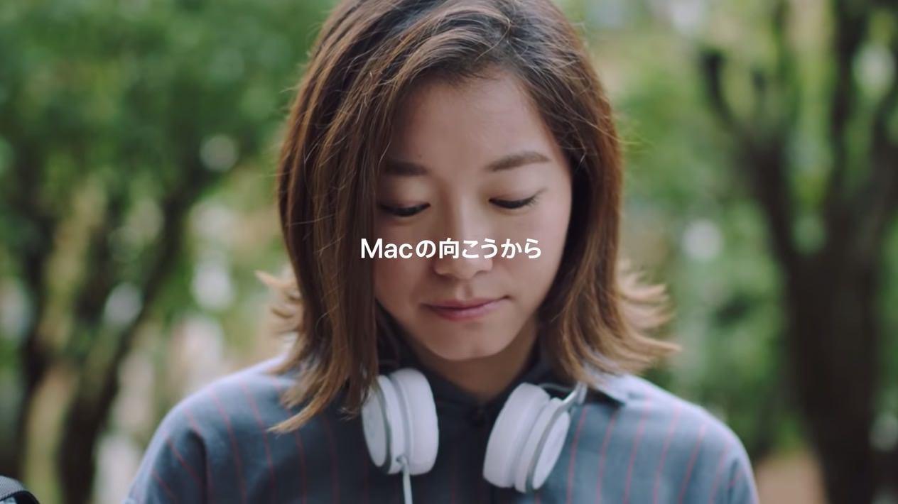 Appleが公開した新CM「Macの向こうから」曲にまさかの知り合いが(THE LOST CLUB)