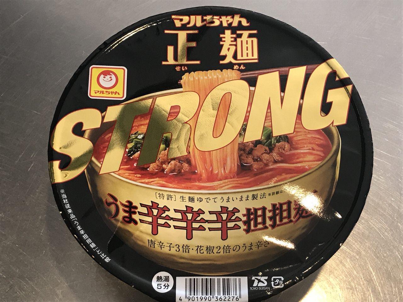 マルちゃん正麺 カップ うま辛辛辛担担麺 STRONG 1