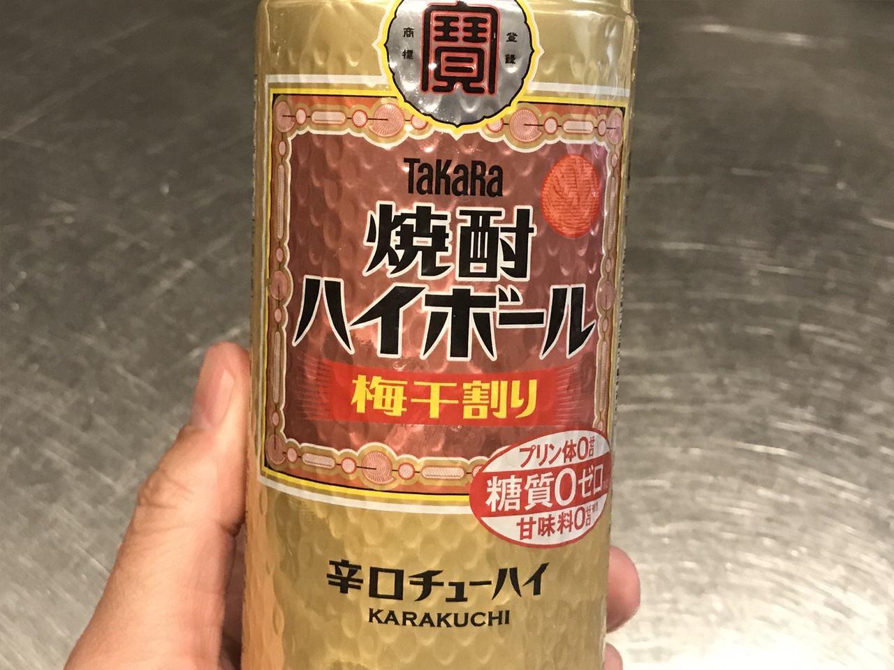 タカラ焼酎「焼酎ハイボール 梅干割り」呑んでみた【感想】