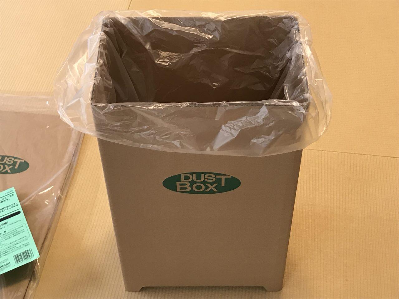 ダンボールのゴミ箱を購入してみた
