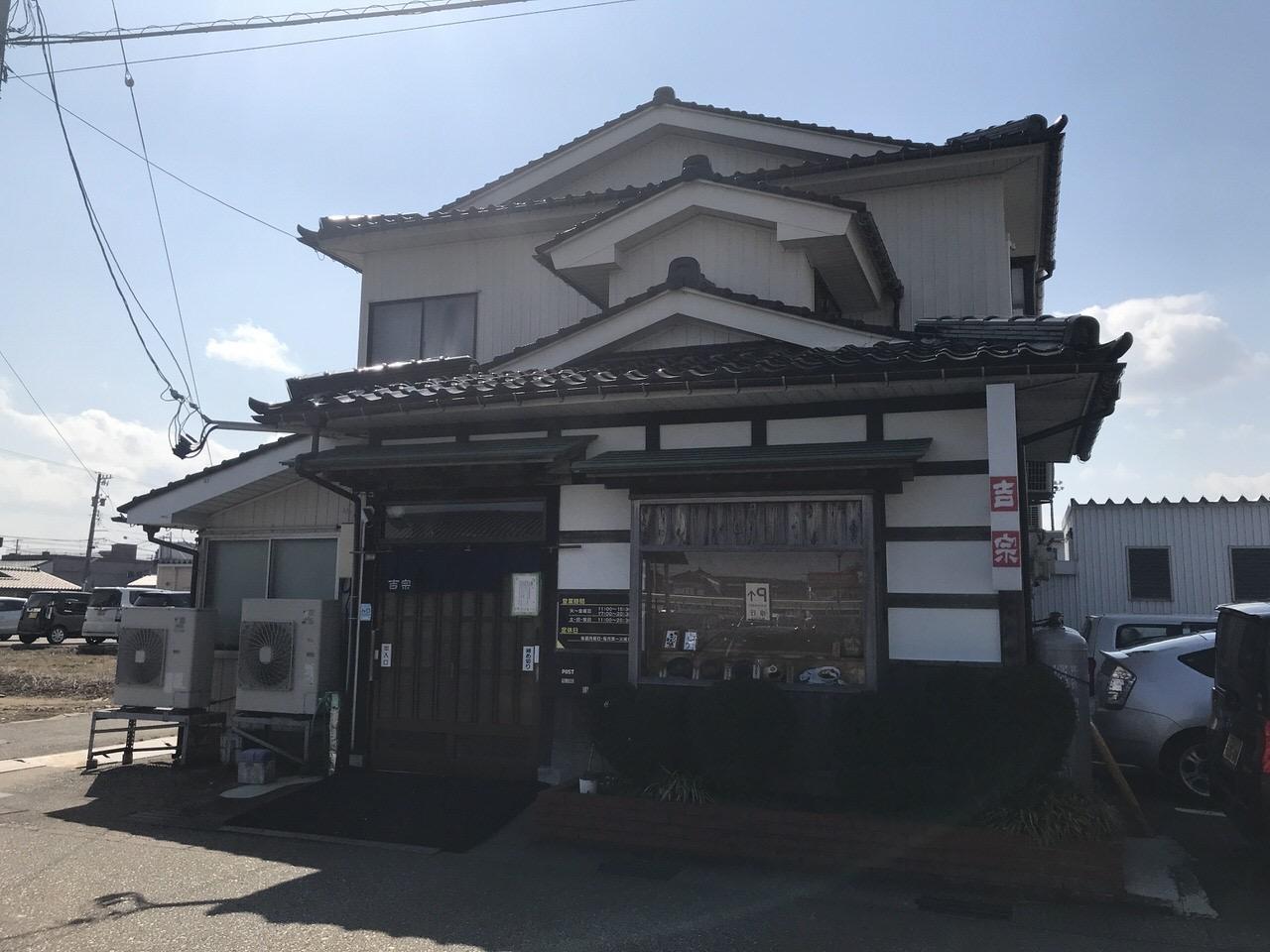 吉宗 カレーうどん 高岡 富山 01