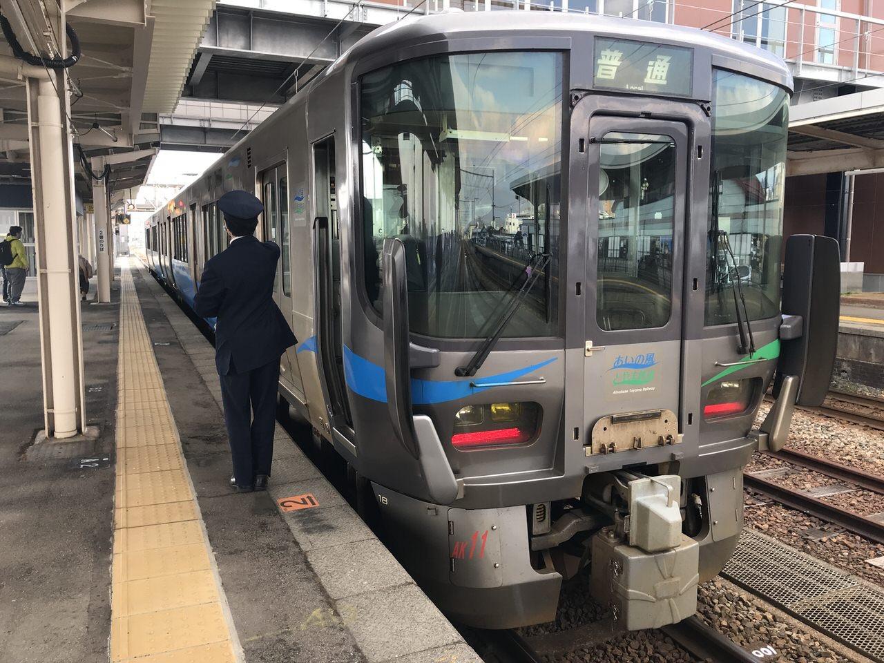 あいの風とやま鉄道 石動駅