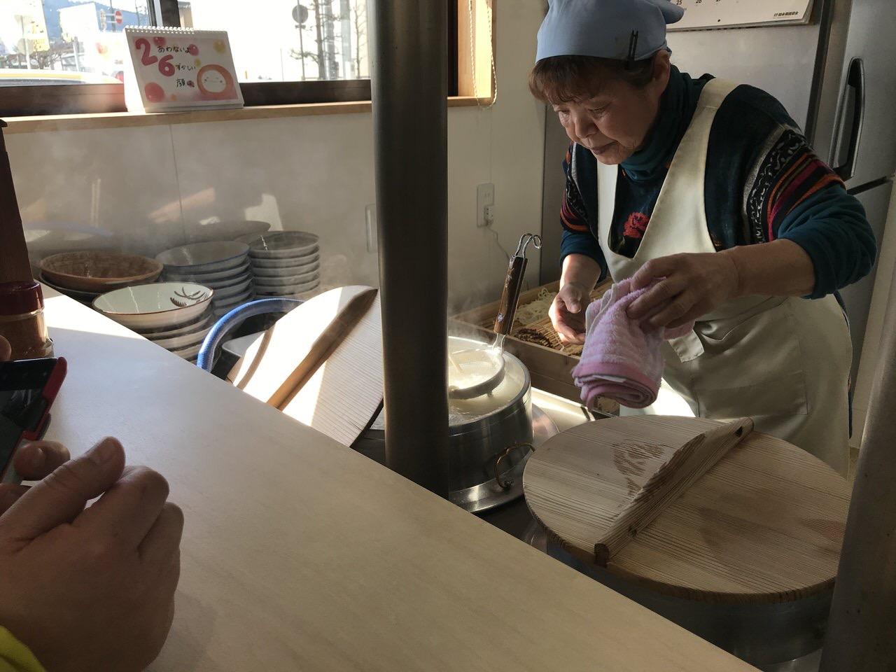 麺類食堂 01