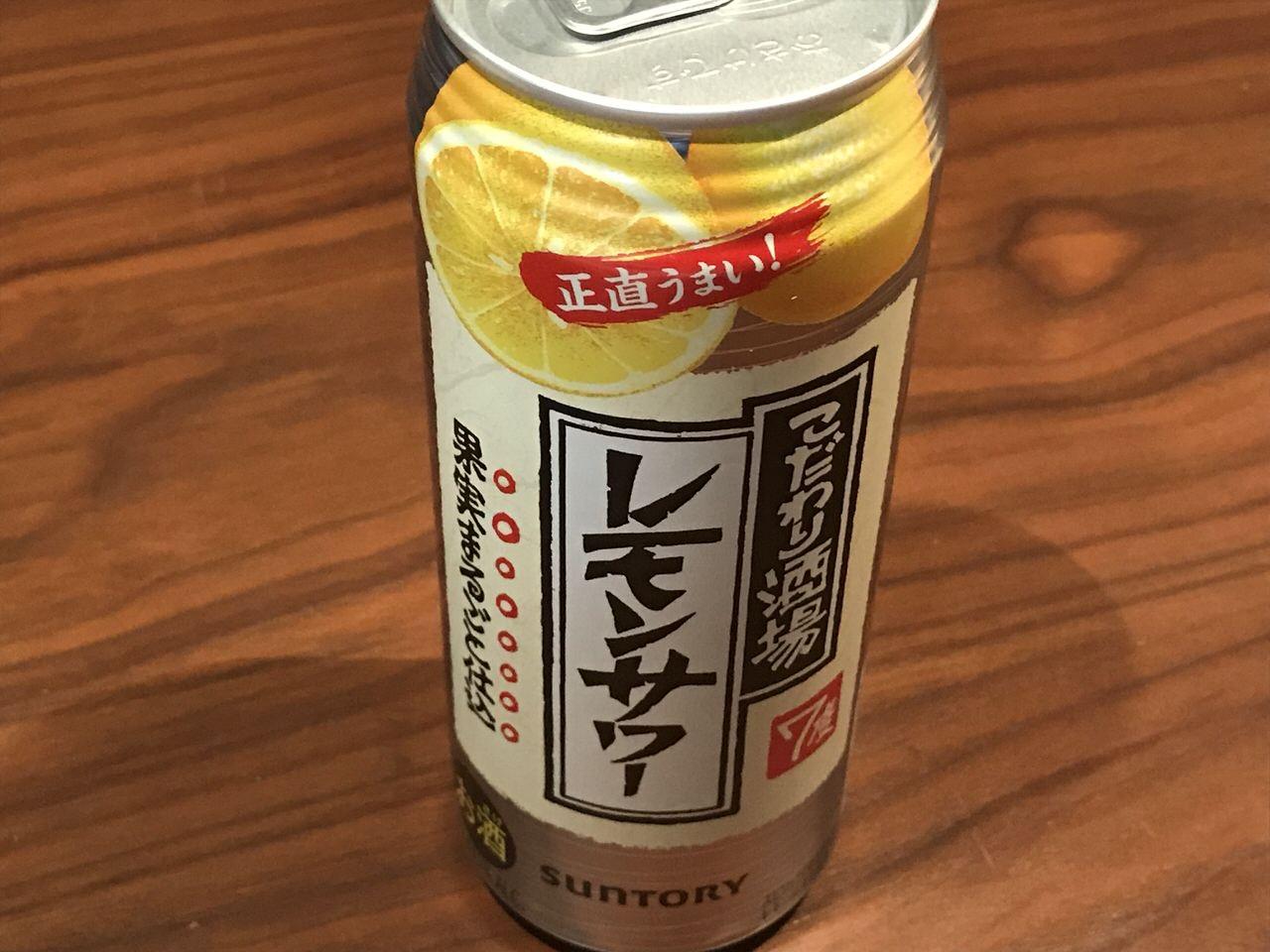 こだわり酒場のレモンサワー 02