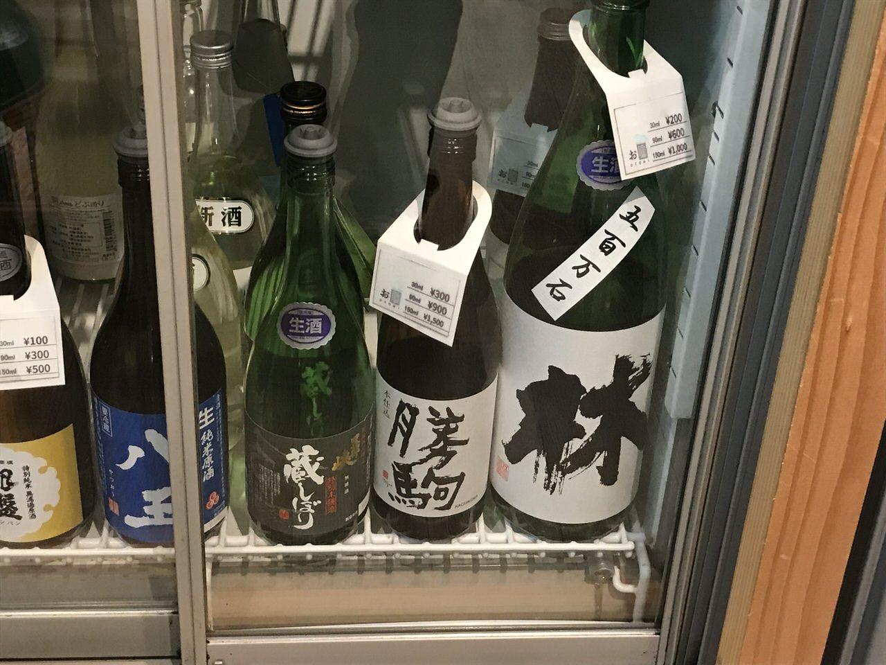 高岡「お富」日本酒の冷蔵庫 2