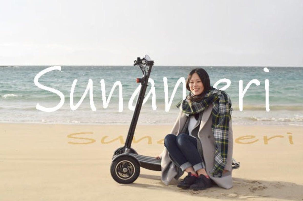 「Sunameri」ミニカー登録して公道走行が可能な電動キックボードがクラウドファンディングに登場