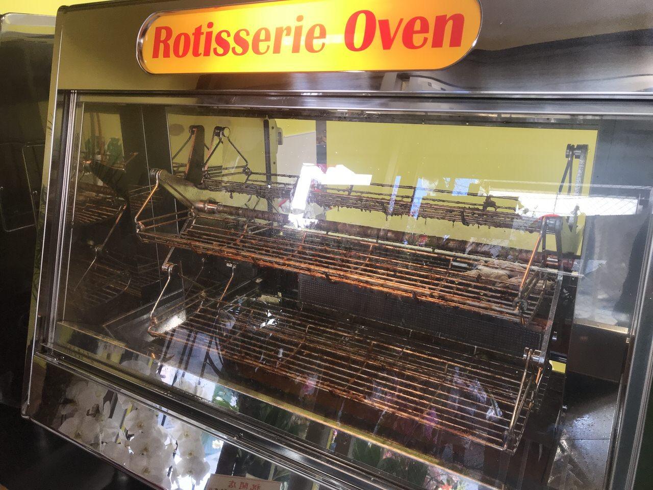 ローストチキンコオロギ浦和店 ロースター
