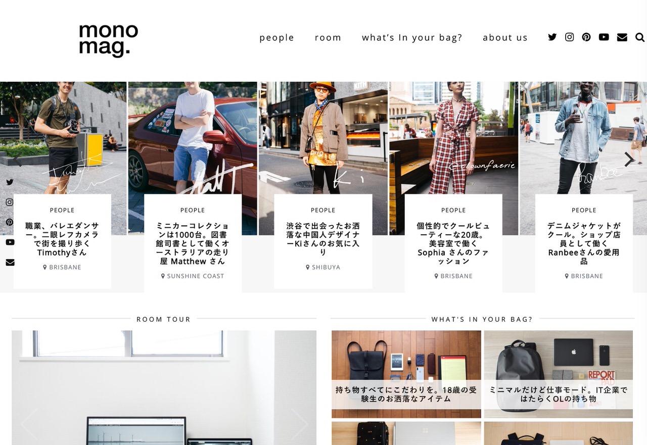 人とモノの交差点を描くメディア「monomag.tokyo」開始