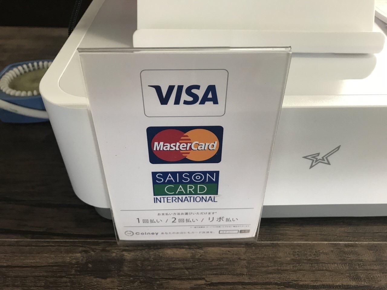 美園いちごランド クレジットカードが使える