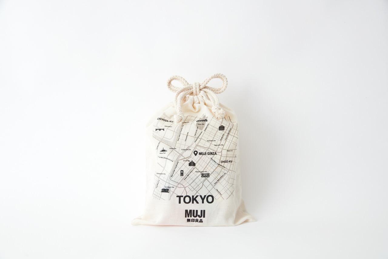 「無印良品」おみやげ巾着2種・おみやげ缶6種を発売