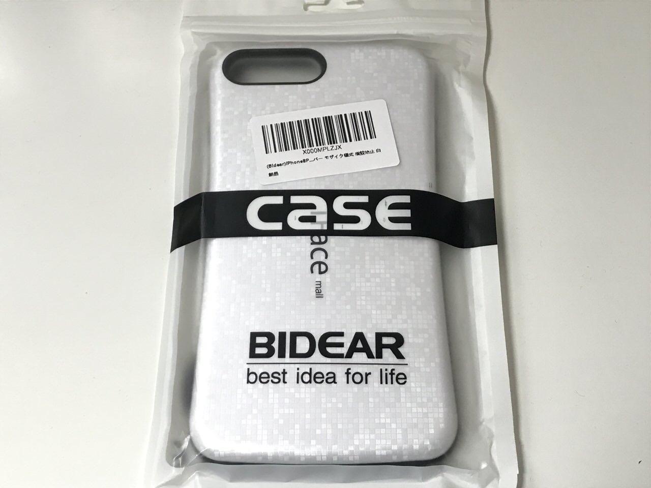 今さらiPhone 7 Plus用のケースを999円で購入した(iPhone 8 Plusにも対応)