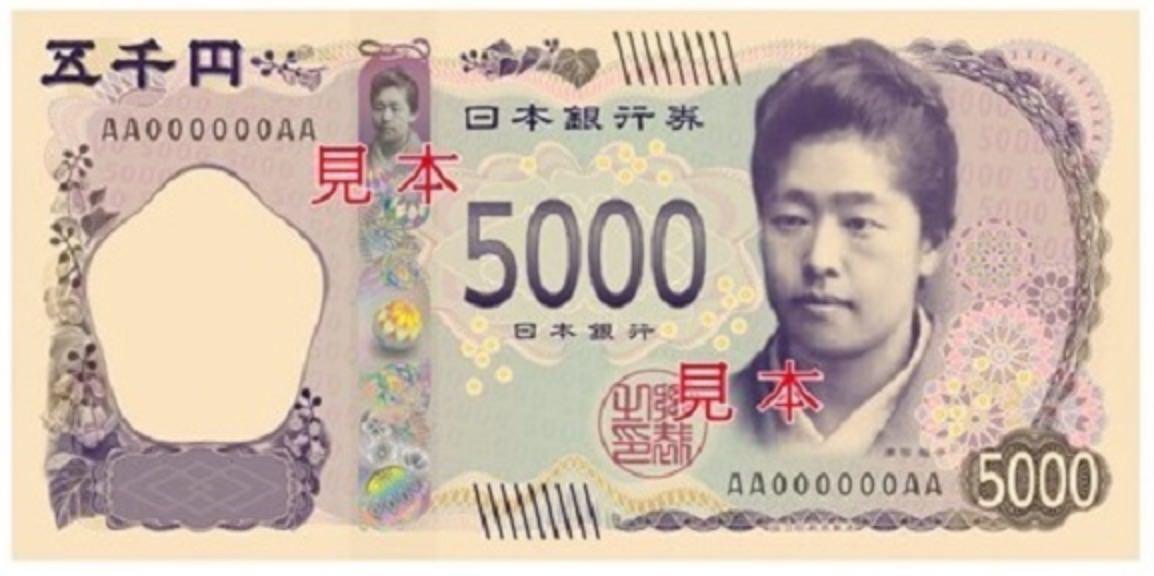 5,000円 津田梅子