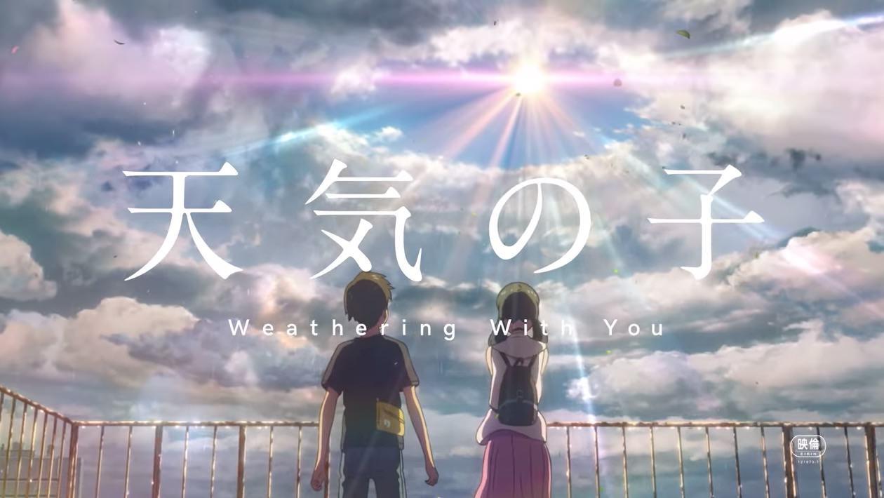 新海誠監督最新作「天気の子」予告編が公開
