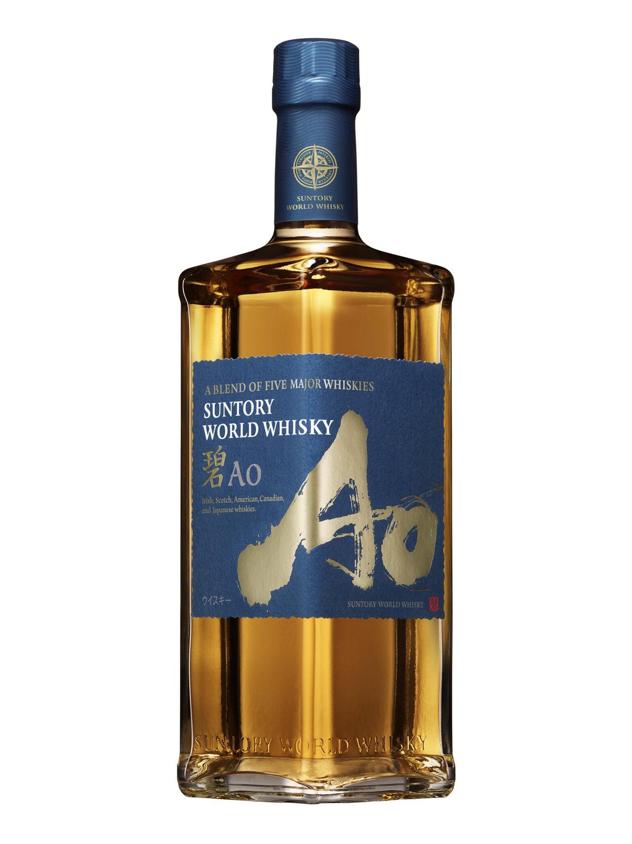 「碧Ao」世界5大ウイスキー産地の自社蒸溜所の原酒のみをブレンドした世界初のウイスキー