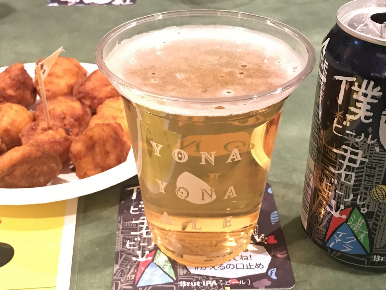 「からあげクン」が33歳の誕生日を迎える!「僕ビール、君ビール。満天クライマー」が呑めるイベントも開催