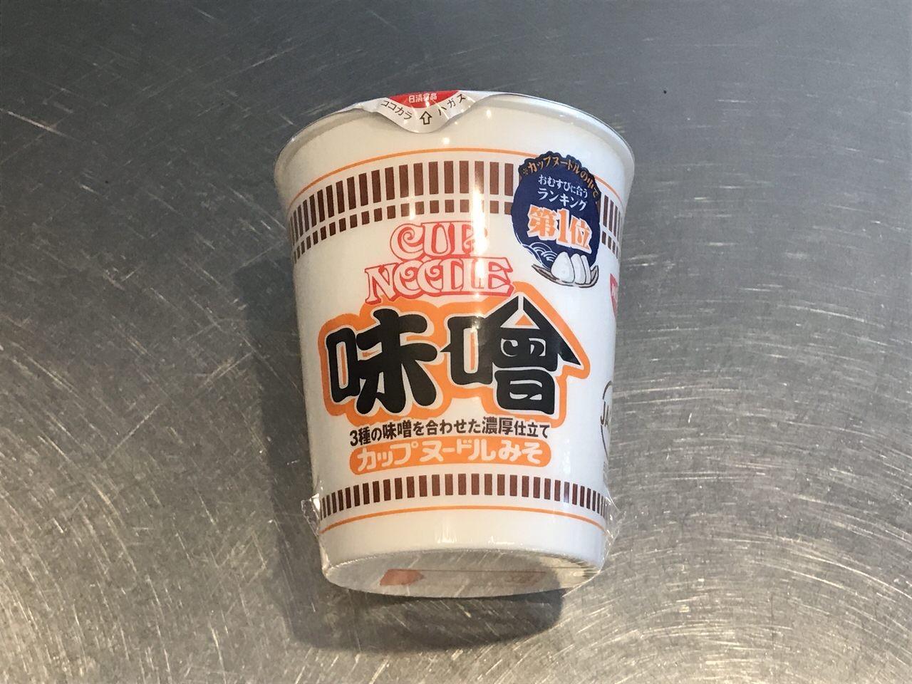 販売休止になった「カップヌードル味噌」を食べてみた!